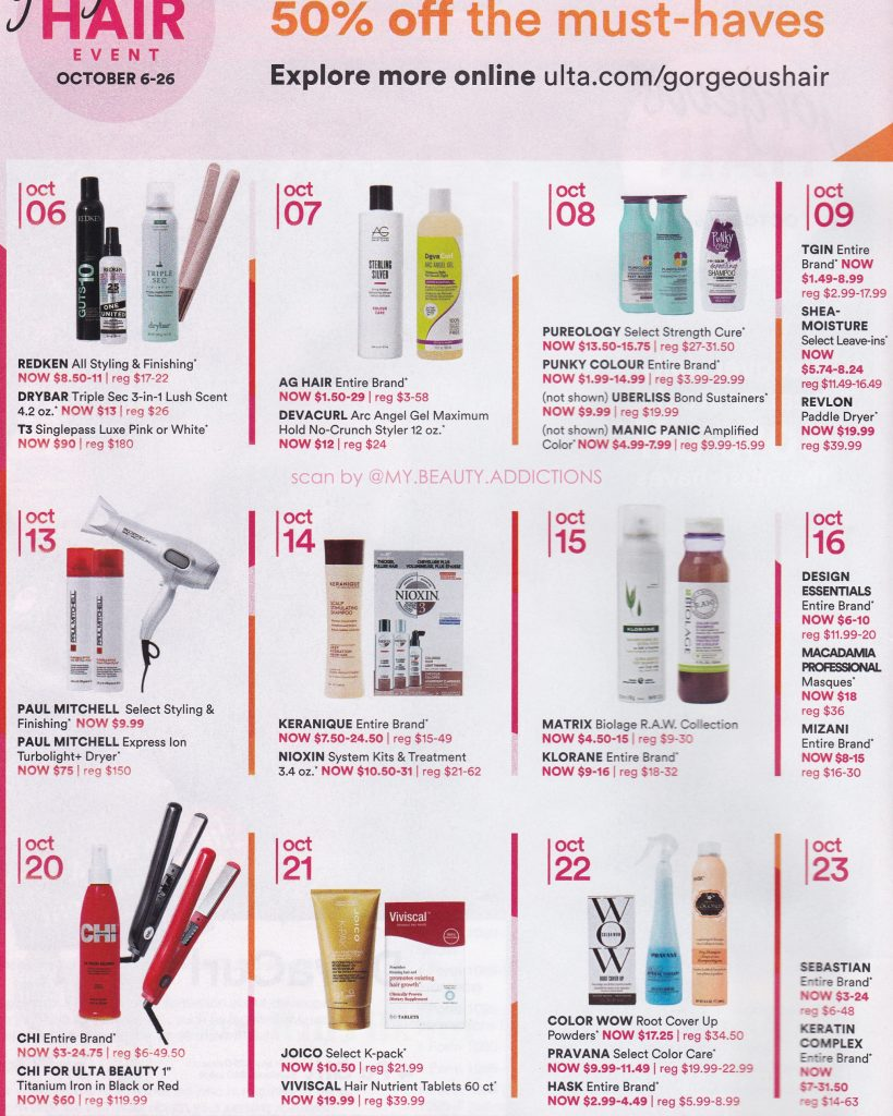 Ulta Gorgeous Hair event October 2019